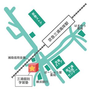 300299三浦個別地図縮小済